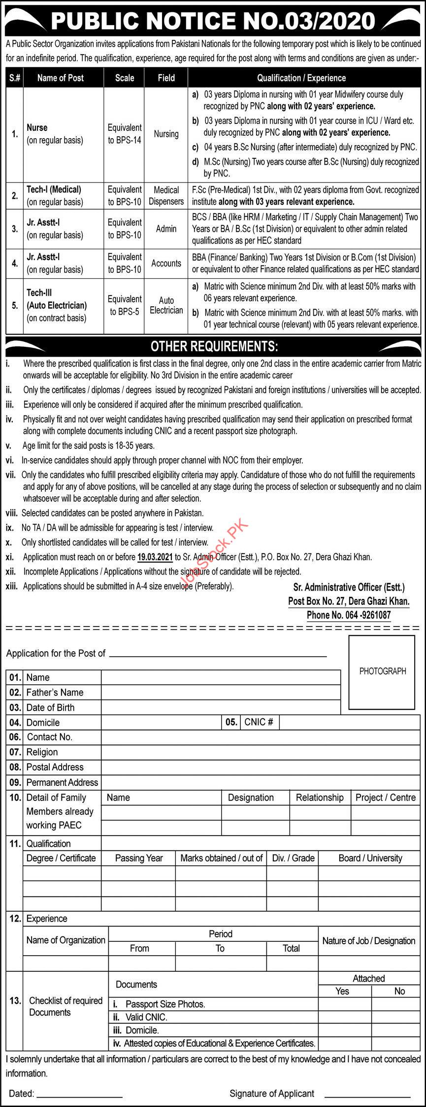 Atomic Energy Public Sector Organization Dera Ghazi Khan Jobs 2021 March Latest