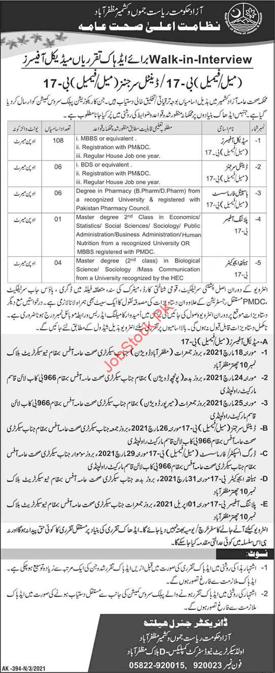 Azad Kashmir Health Department Jobs March 2021 Ajk Latest Walk In Interview