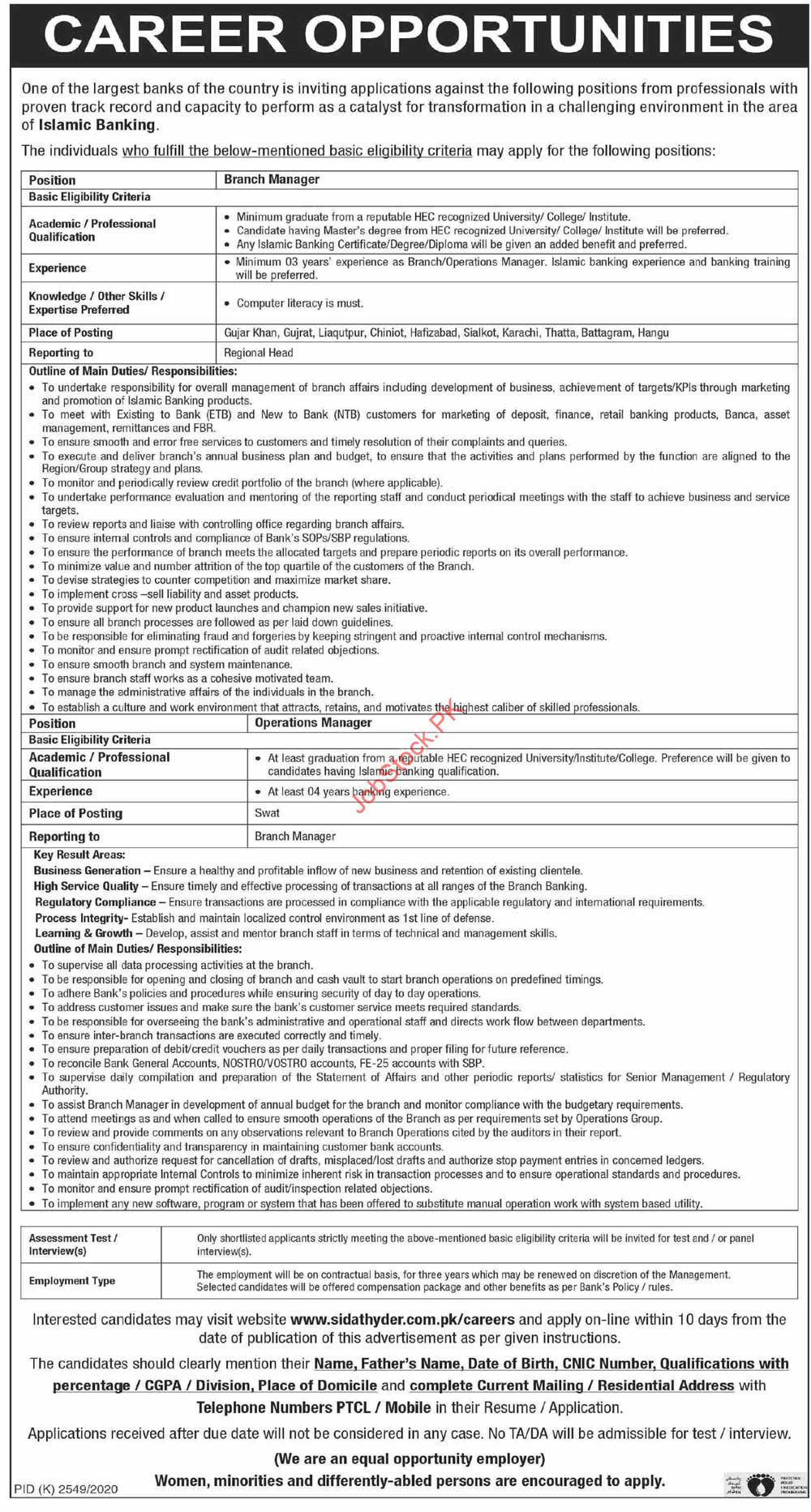 Bank Manager Jobs In Karachi Brach Manager, Operations Manager
