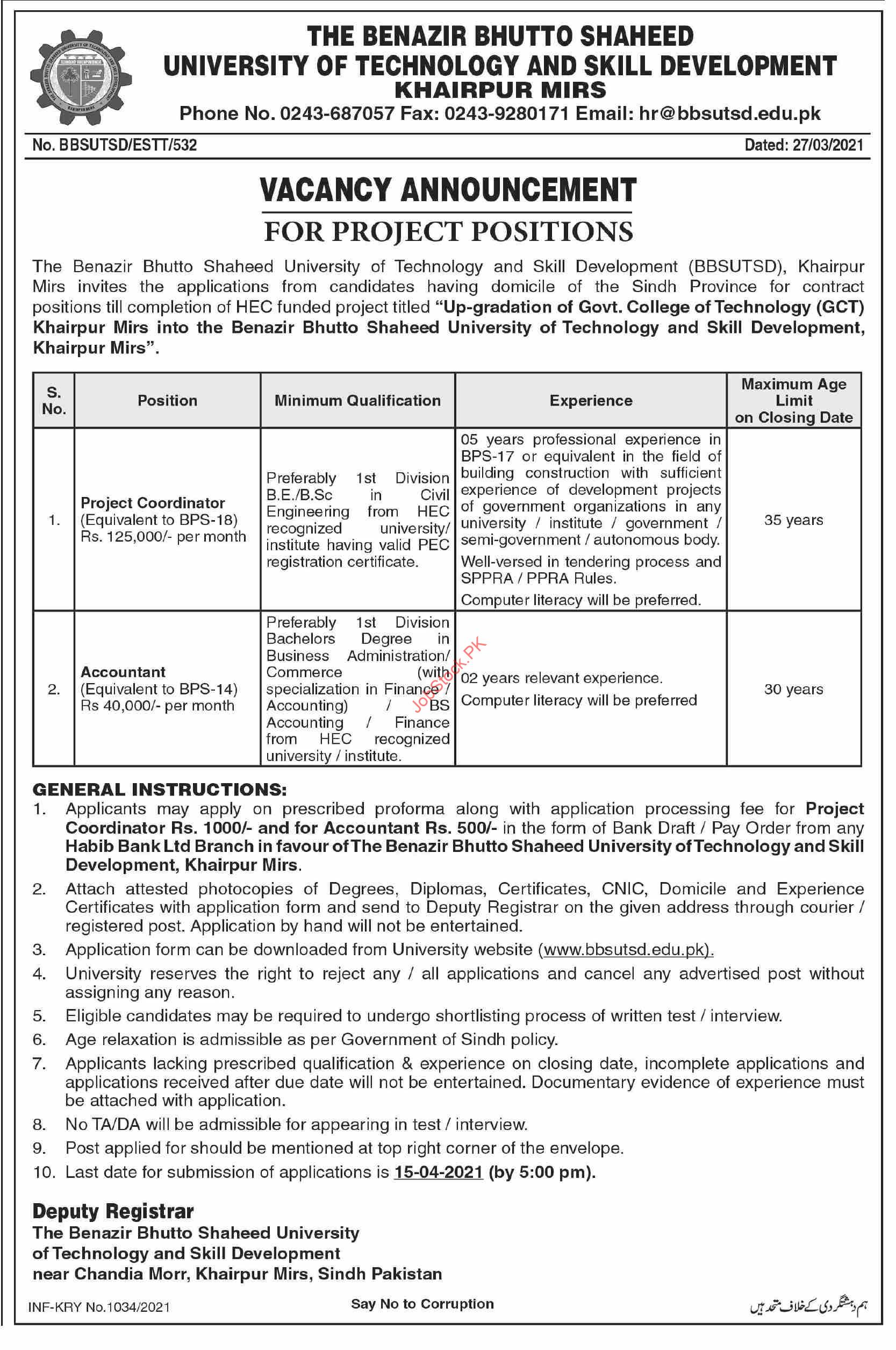 Benzair Bhutto Shaheed University Khairpur Jobs 2021