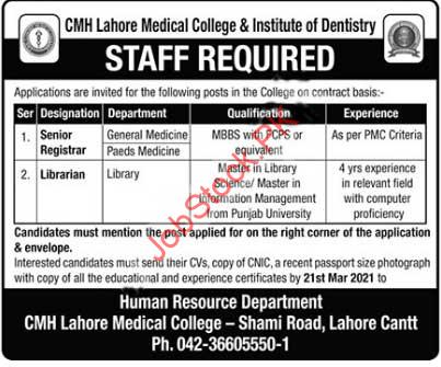 Cmh Lahore Medical College & Institute Of Dentistry Jobs 2021 Latest