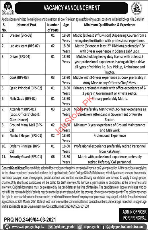 Cadet College Killa Saifullah Jobs 2021 March Latest Security Guards, Cooks & Others