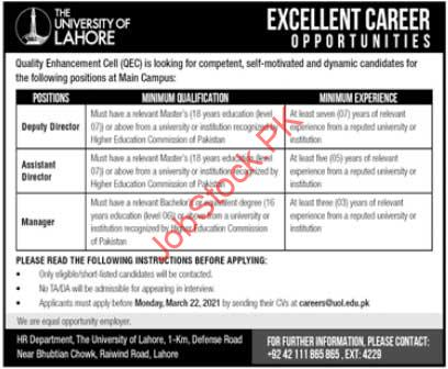 Director And Manager Jobs In The University Of Lahore