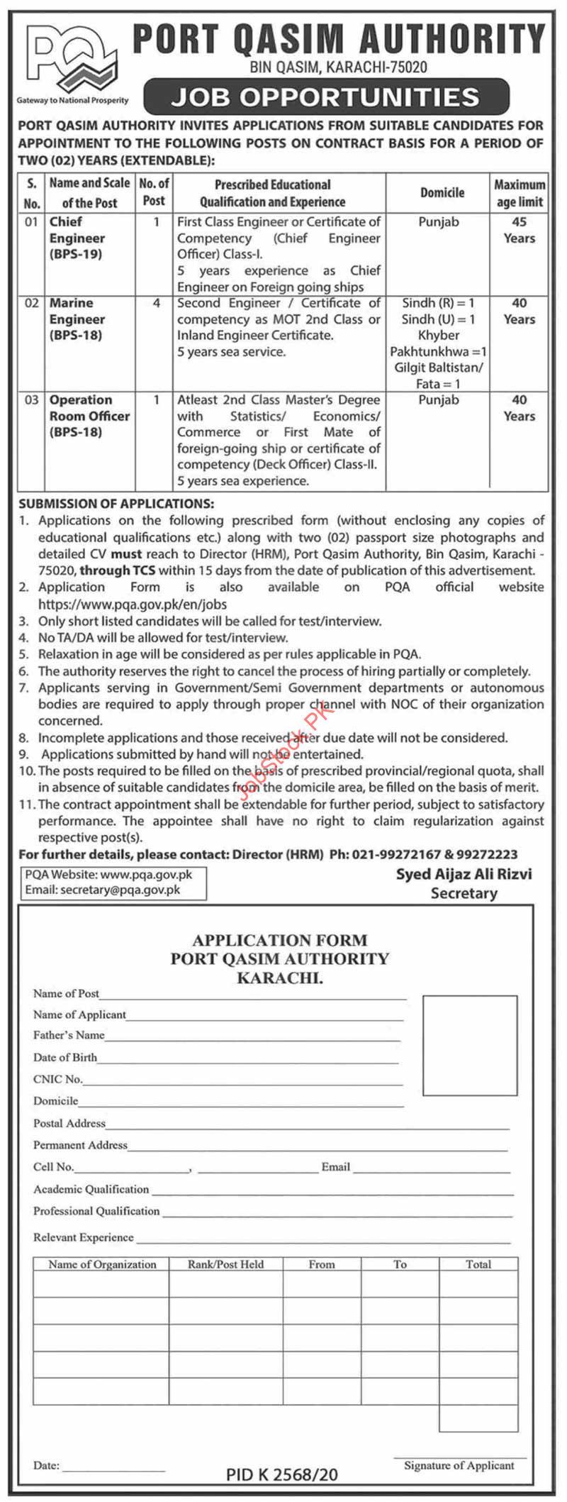 Engineering Jobs In Karachi 2021 Officer Jobs