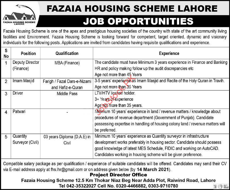 Fazaia Housing Scheme Lahore Jobs 2021 March Latest