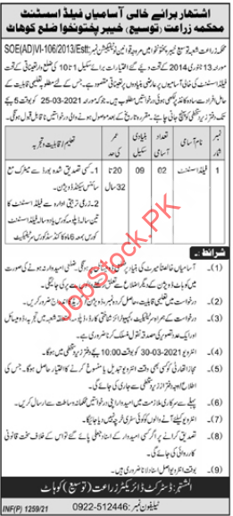 Field Assistant Jobs In Agricultural Extension Department Kohat 2021