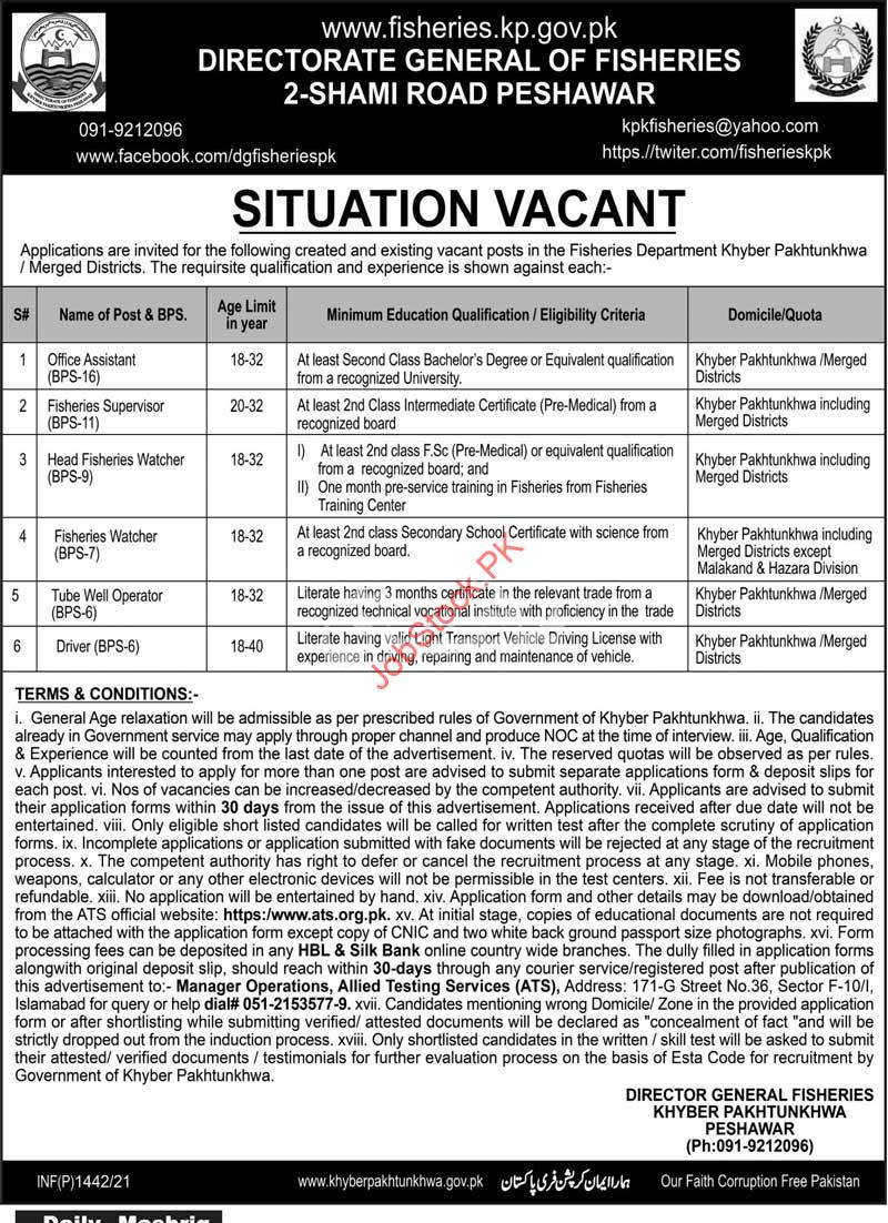 Fisheries Department Peshawar Jobs 2021 Government Jobs