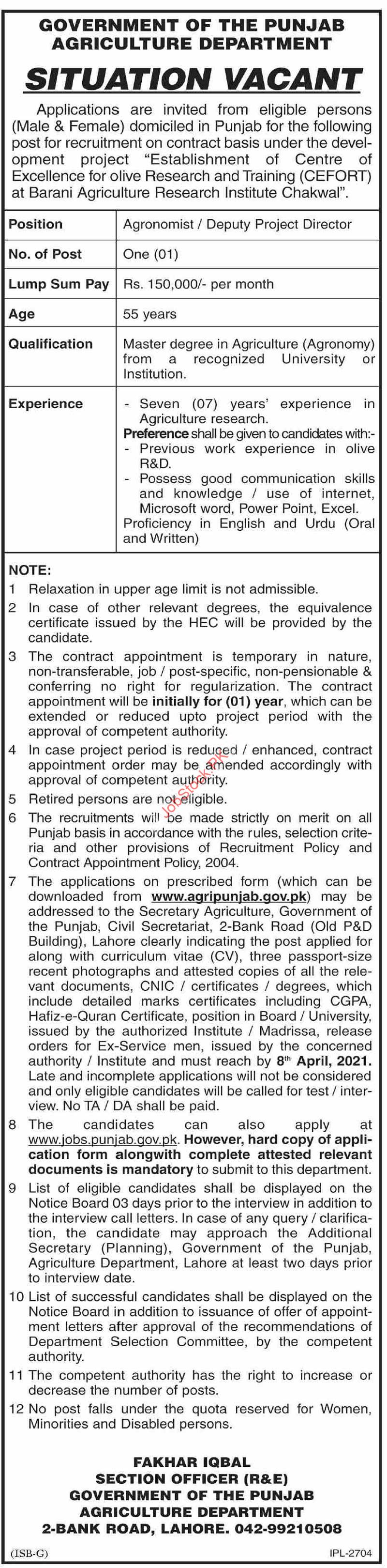 Government Jobs In Chakwal 2021 Agronomist, Deputy Project Director