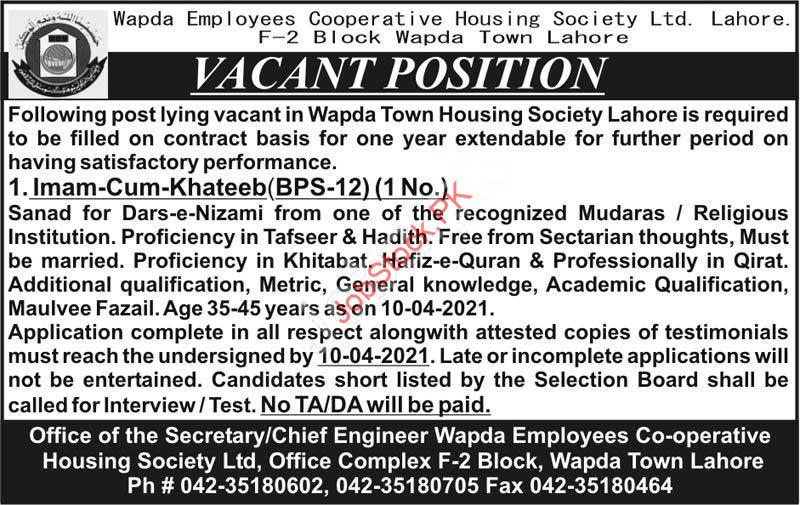 Imam Masjid Jobs In Lahore 2021