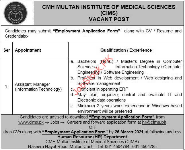 Information Technology Jobs In Multan Assistant Manager