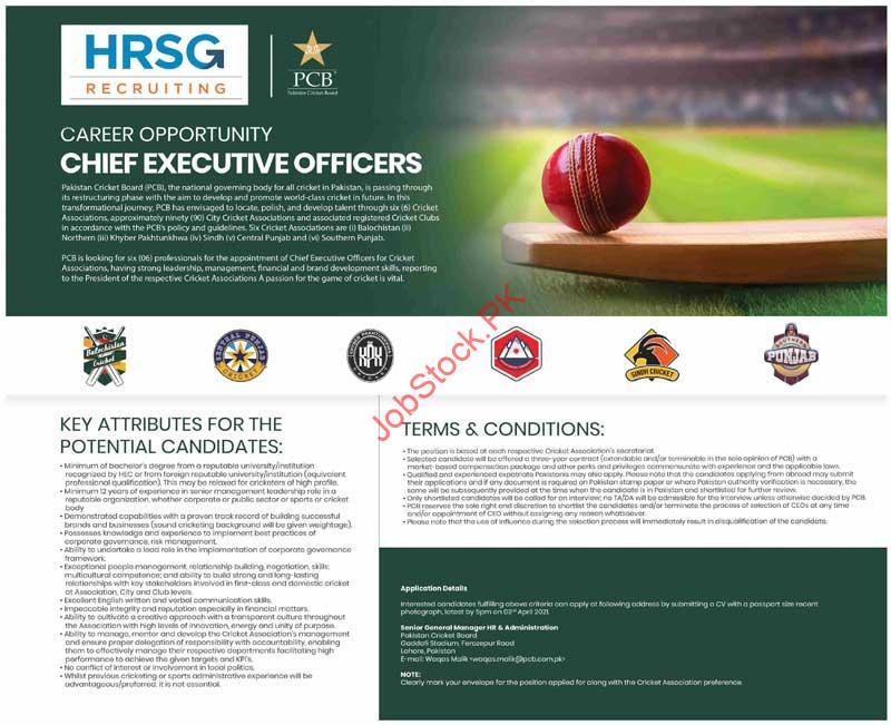 Jobs In Pakistan Cricket Board (pcb) Lahore Ceo Jobs