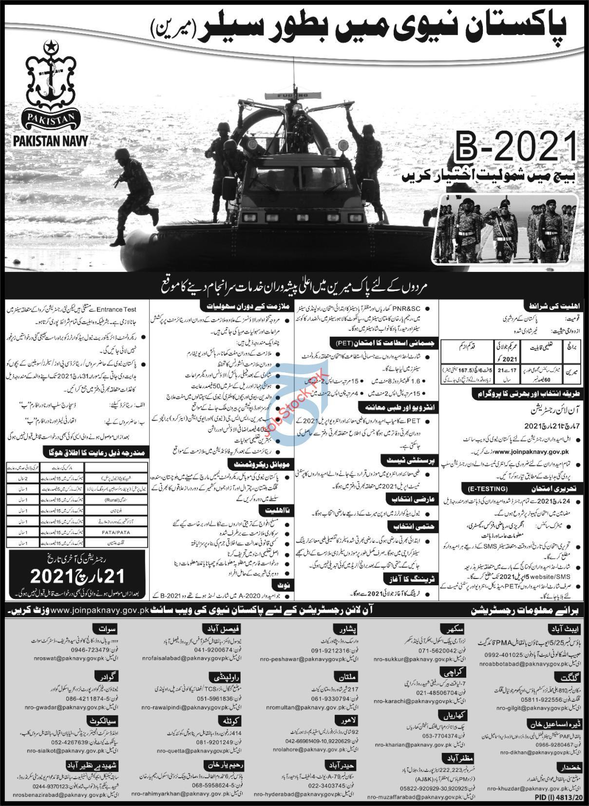 Join Pakistan Navy As A Sailor Jobs 2021 March Latest