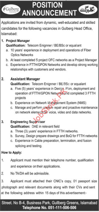 Manager Jobs In Islamabad Project Manager, Assistant Manager, Engineering Supervisor