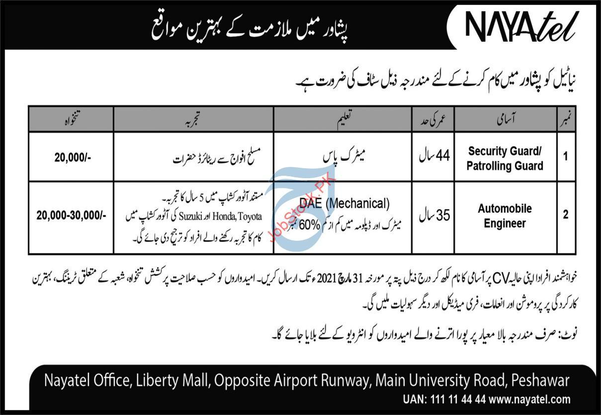 Nayatel Pvt Limited Peshawar Jobs 2021