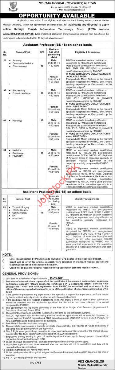 Nishtar Medical University Multan Jobs 2021 Latest