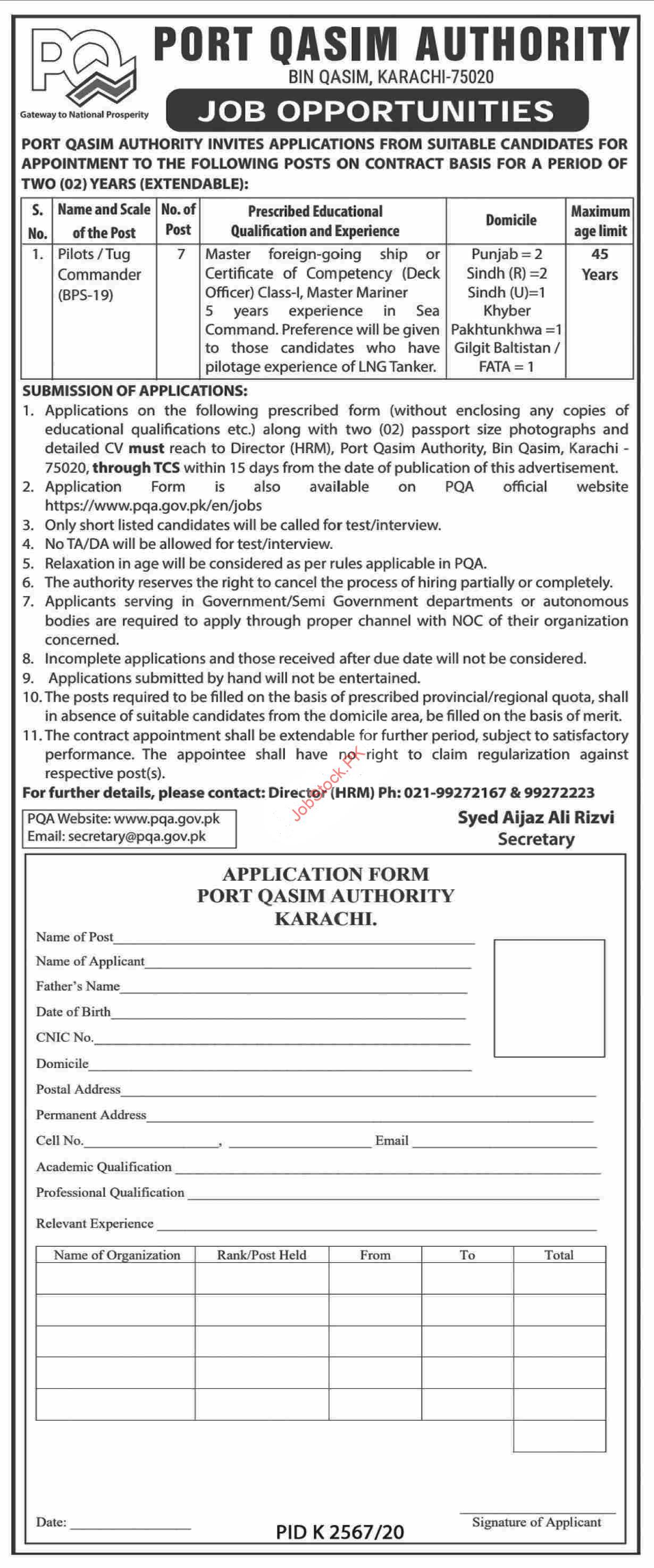 Port Qasim Authority Pqa Karachi Jobs 2021