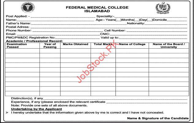 Professor Jobs In Islamabad Professor, Director, Lab Attendant Application Form