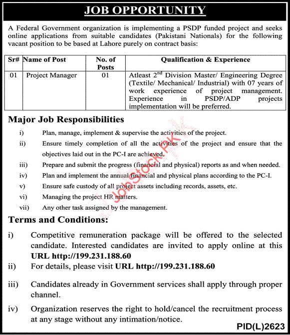Project Manager Jobs In Lahore Latest 2021
