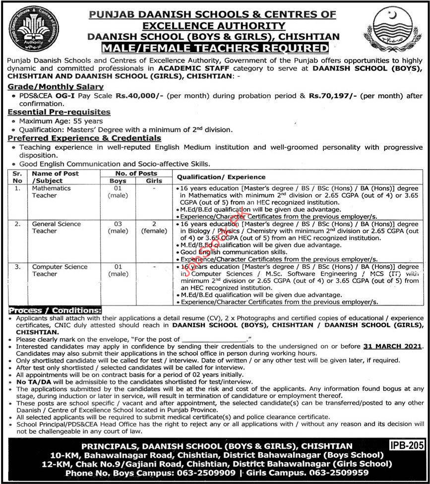 Punjab Daanish Schools & Centres Of Excellence Autoirty Boys & Girls Chishtian Jobs 2021 March Latest