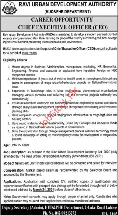 Ravi River Urban Development Authority Jobs 2021