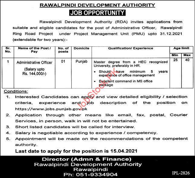 Rawalpindi Development Authority Rda Jobs 2021 Latest Admin Officer Job In Rawalpindi