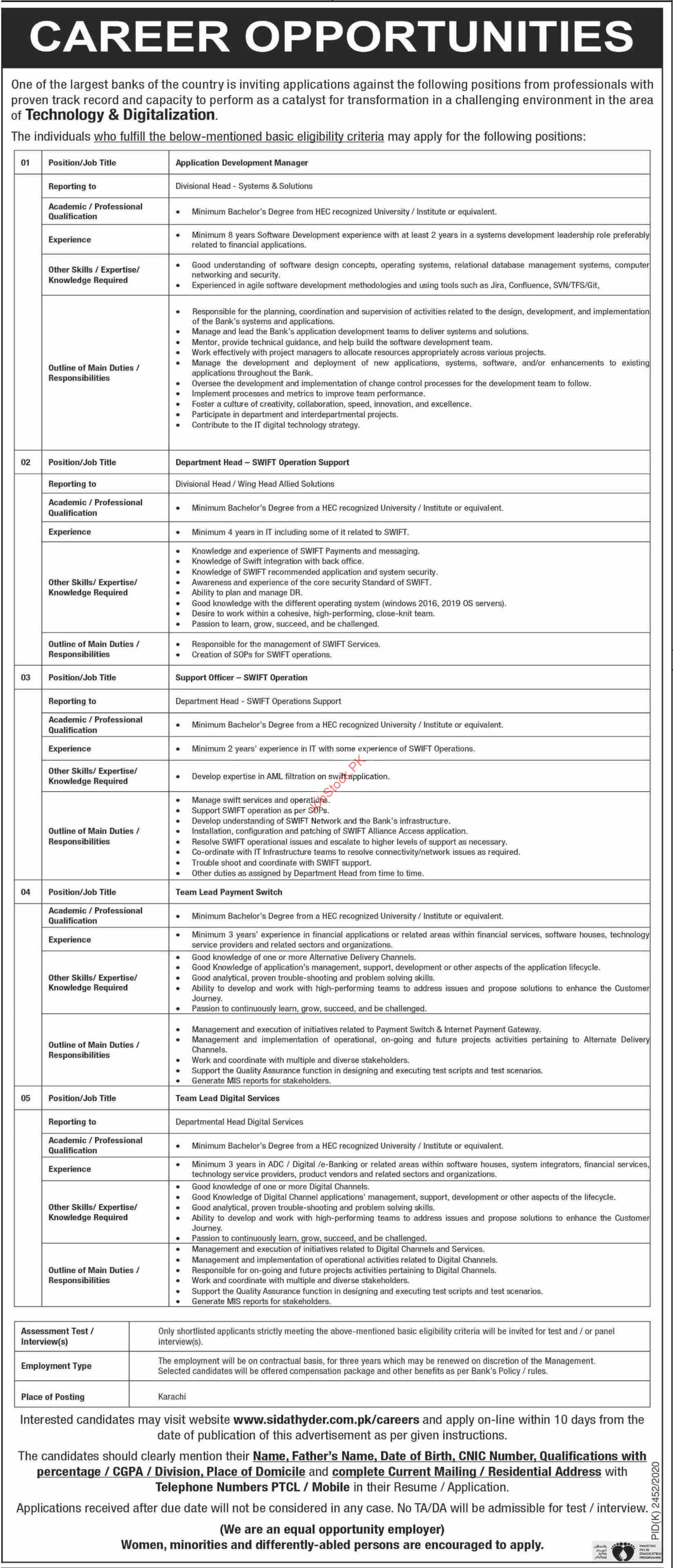 Sidat Hyder Morshed Associates Pvt Ltd Karachi Jobs 2021