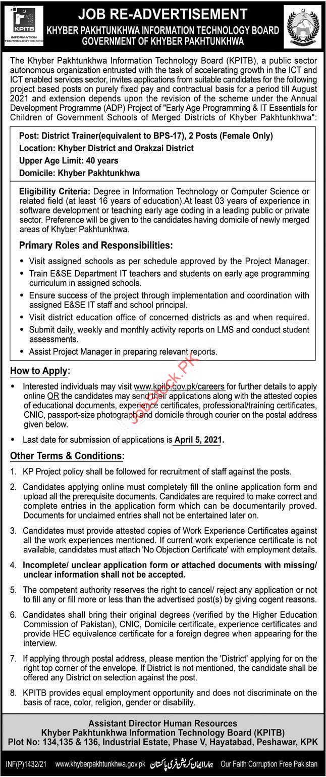 Teaching Jobs In Peshawar 2021 Female District Trainer