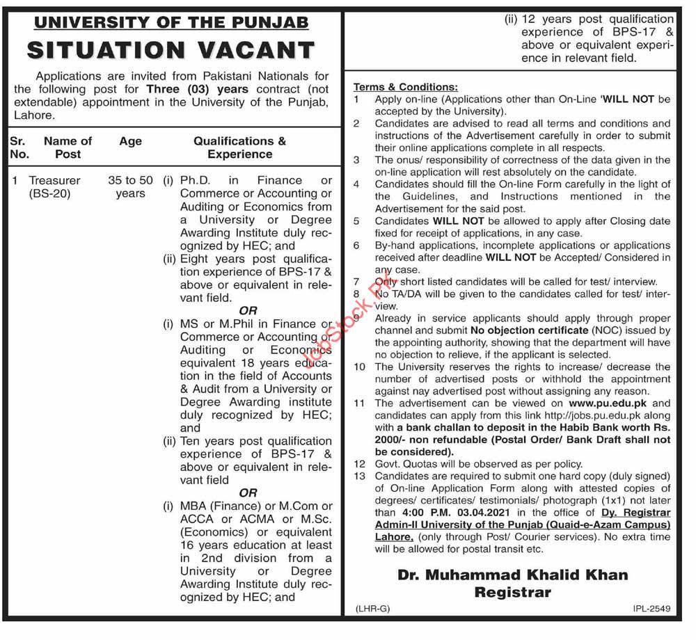 Treasurer Jobs In University Of Pnjab Lahore 2021