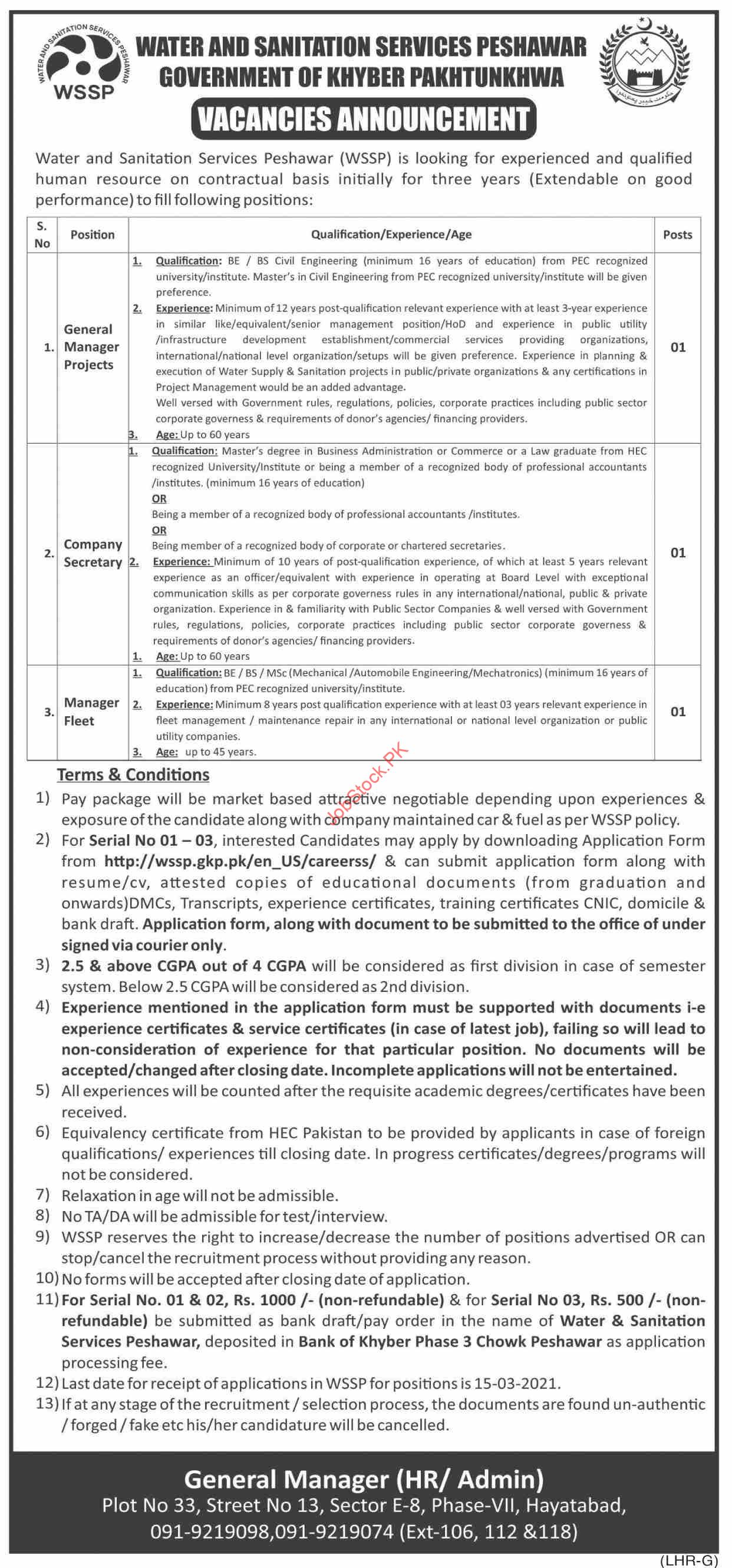 Water And Sanitation Services Peshawar Wssp Jobs 2021 Latest