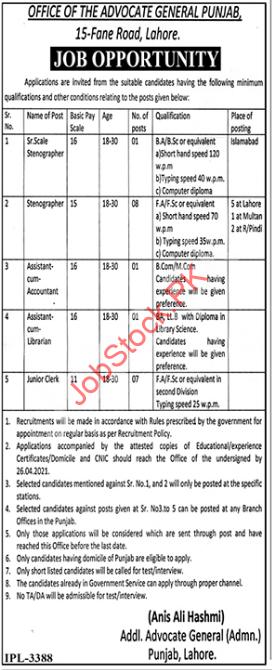 Advocate General Punjab Jobs 2021
