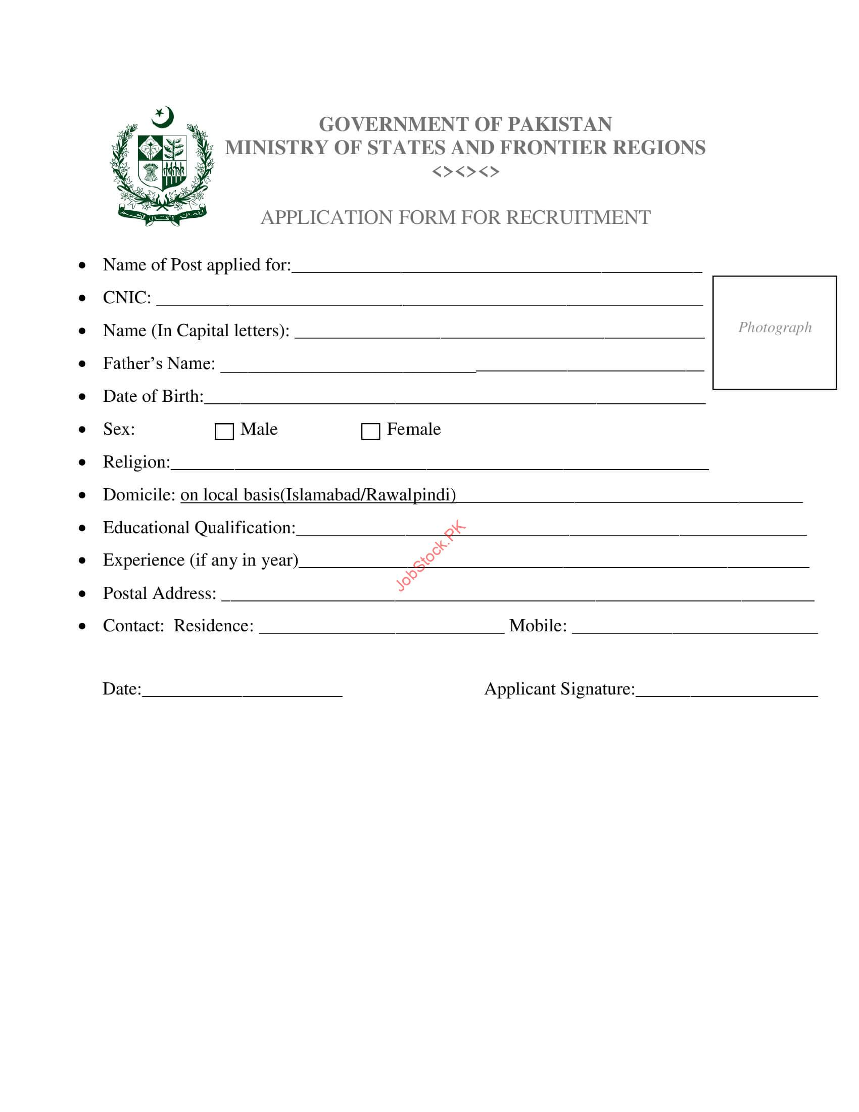 Application Form Of Naib Qasid Jobs In Islamabad 2021 Ministry Of States And Frontier Regions Jobs 2021