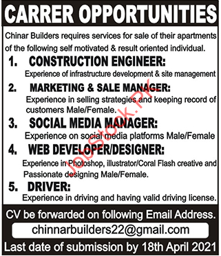 Chinar Builders Pvt Ltd Jobs 2021