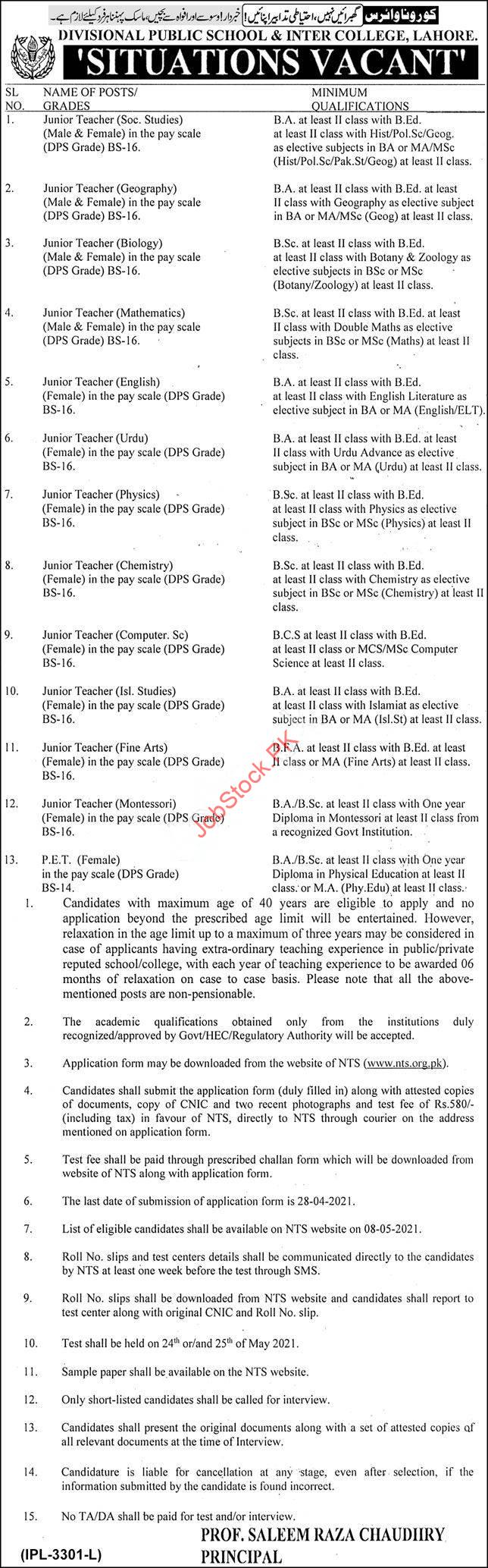 Government Teaching Jobs Advertisement In Lahore 2021