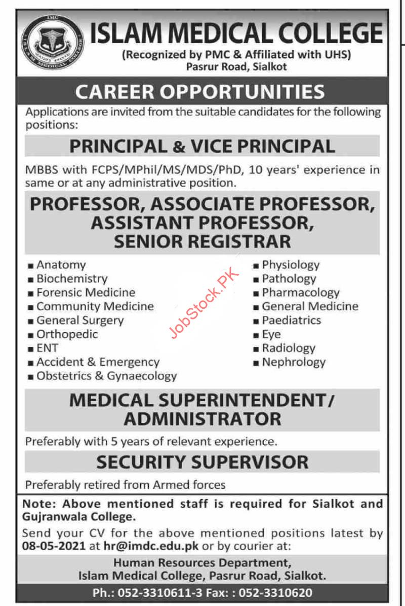 Islam Medical College Sialkot Jobs 2021 Advertisement