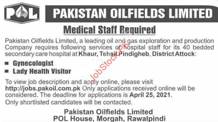 Jobs In Pakistan Oilfields Limited Rawalpindi Careers