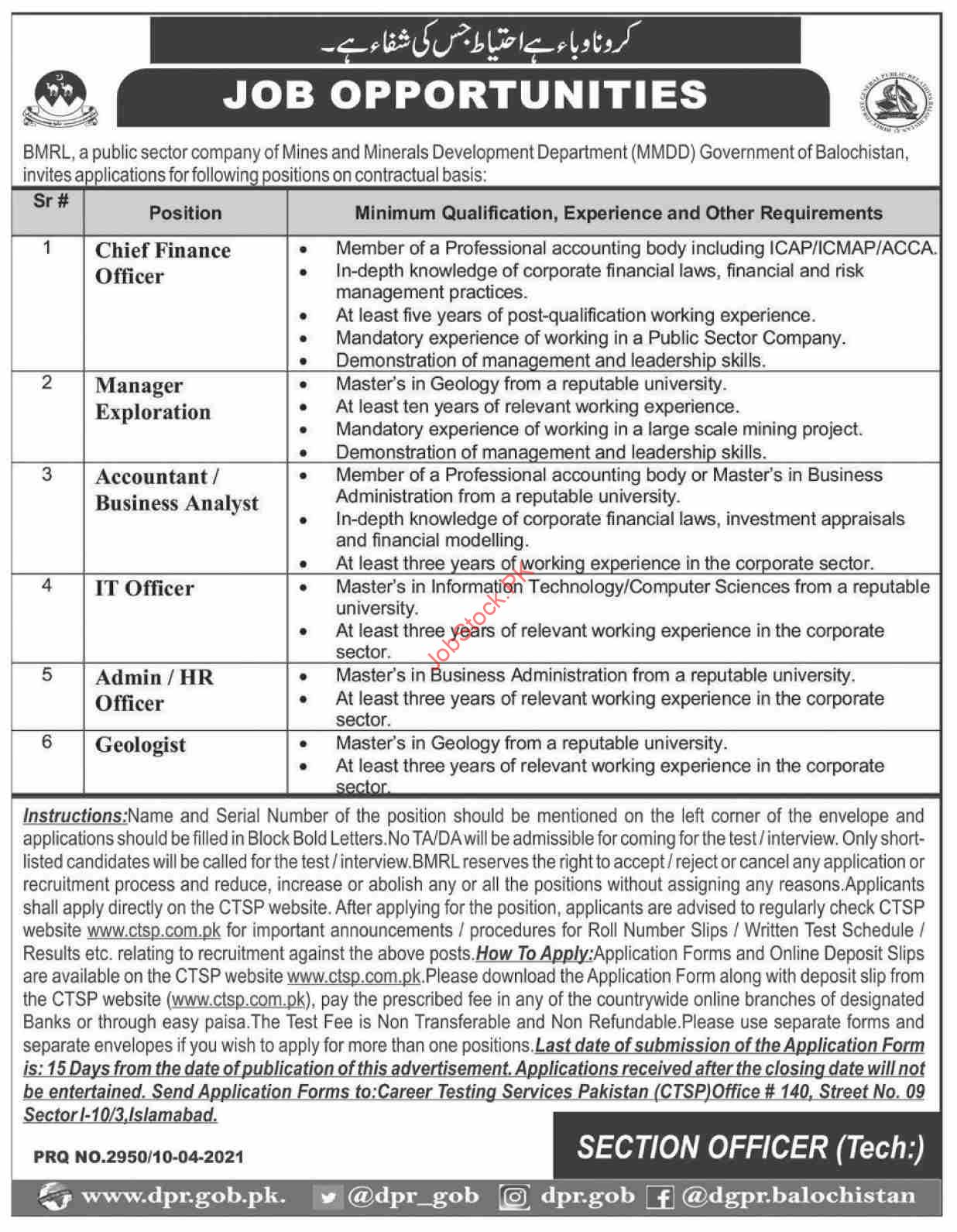 Mines And Minerals Development Department Jobs 2021 Latest