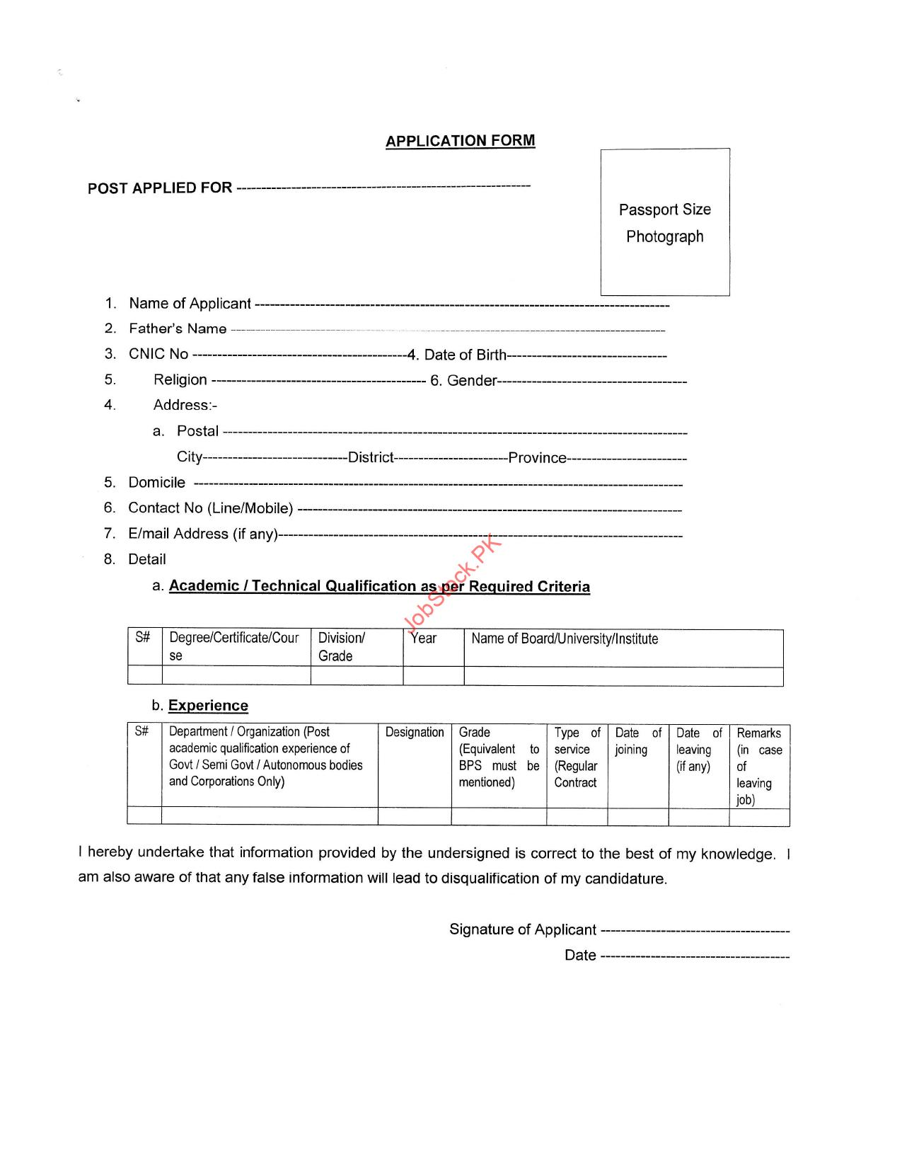Nab Karachi Jobs 2021 Application Form