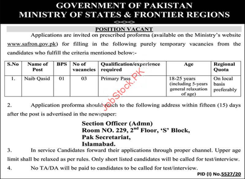 Newspaper Advertisement Of Naib Qasid Jobs In Islamabad 2021 Ministry Of States And Frontier Regions Jobs 2021