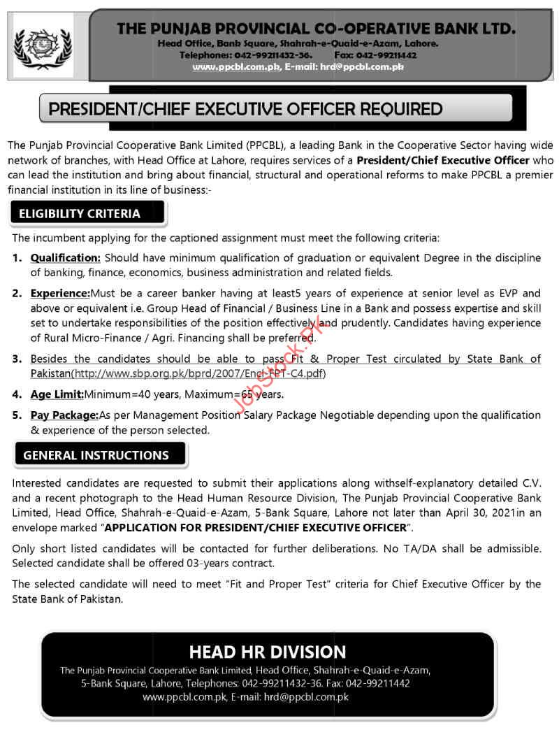 President Chief Executive Officer Required