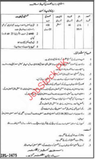 Patwari Jobs In Revenue Department Muzaffargarh 2021