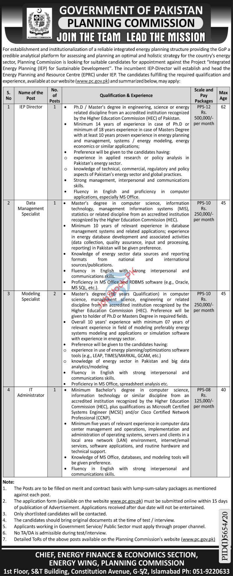 Planning Commission Islamabad Jobs Latest 2021 Advertisement Aaj Newspaper
