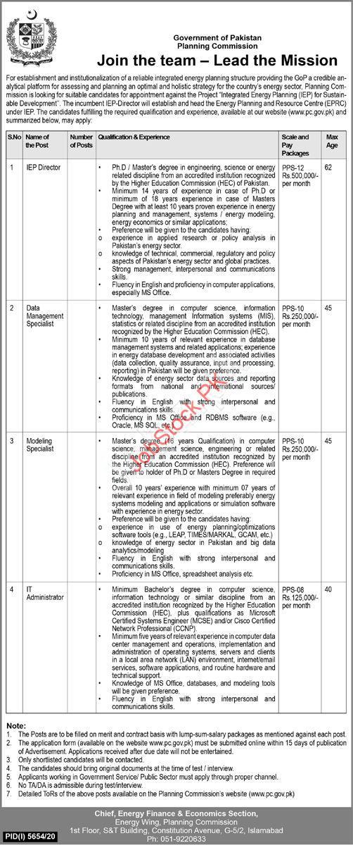 Planning Commission Islamabad Jobs Latest 2021 Advertisement