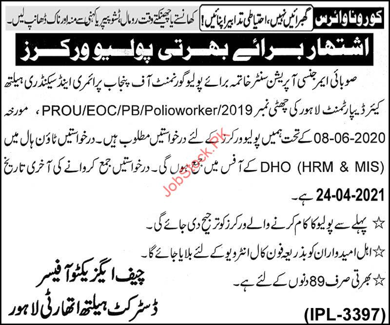 Polio Worker Jobs In Health Deaprtmetn Lahore 2021 April Latest