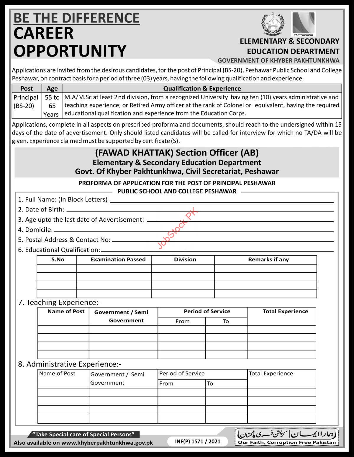 Principal Jobs In Peshawar Schools And Colleges