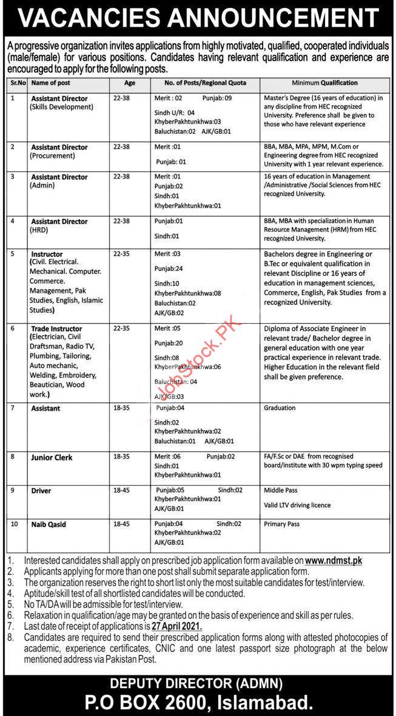 Public Sector P.o Box 2600 Islamabad Jobs 2021