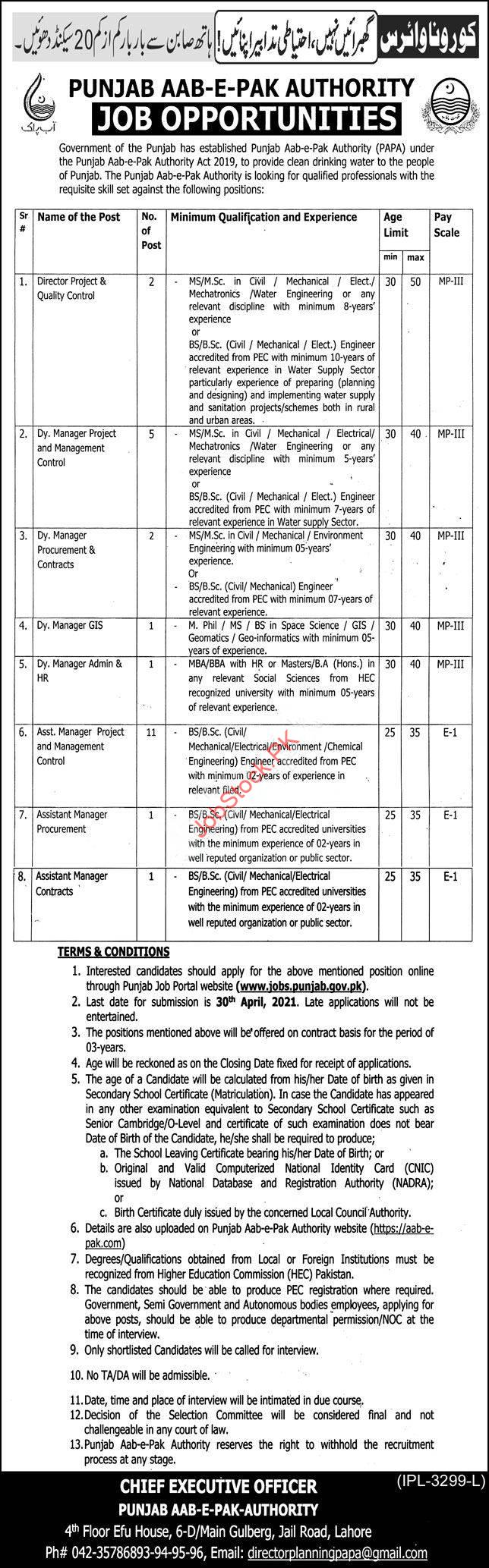 Punjab Aab E Pak Authority Jobs 2021 Advertisement