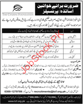 The Citizens Foundation Karachi Jobs 2021