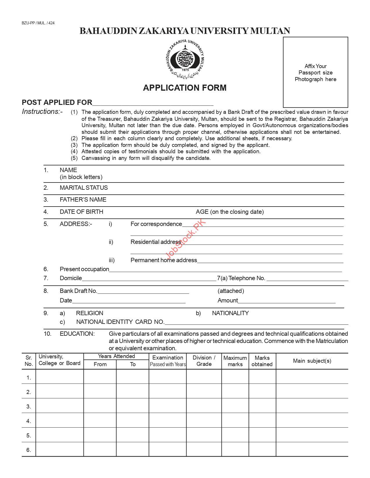 Bzu Jobs Application Form Page 1