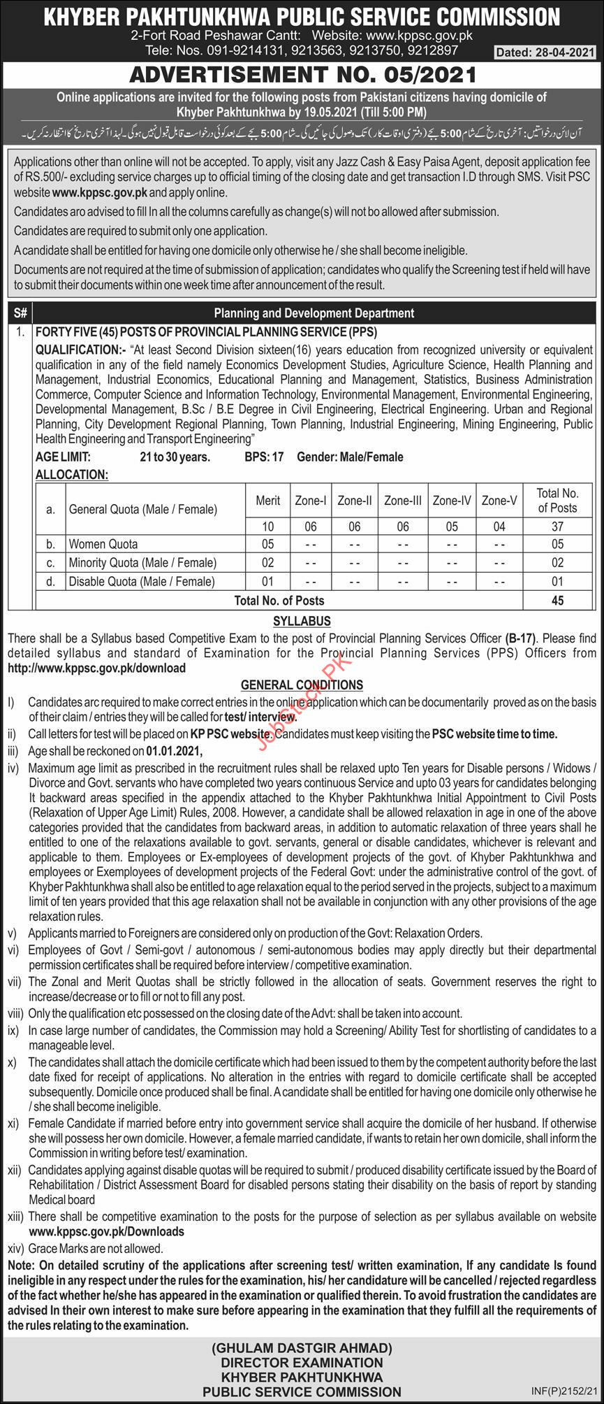 Kppsc Jobs 2021 Advertisement No.05.2021 Latest Apply Online