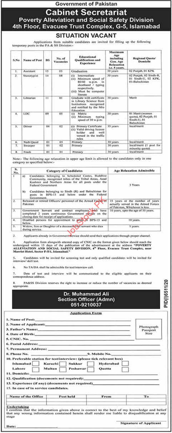 Latest Cabinet Secretariat Management Posts Islamabad 2021 Advertisement